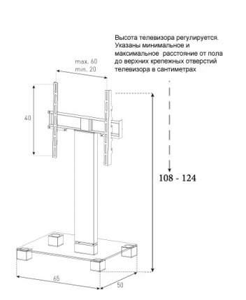 Стойка для телевизора Sonorous PL 2511-B-INX