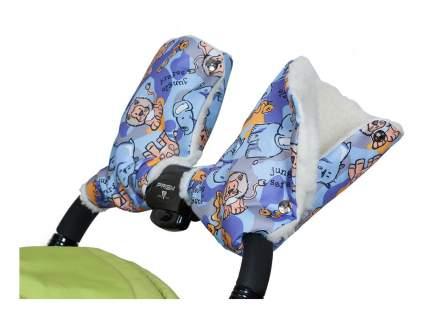 Муфта для рук мамы на детскую коляску Чудо-Чадо Меховые сафари