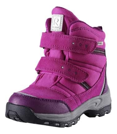 Ботинки Reima зимние для девочки Reimatec Visby pink р.26