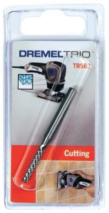 Бур по плитке Dremel TR562 для TRIO 2615T562JA