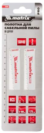 Полотно пильное для сабельных пил MATRIX S644D 125 4,3 мм HCS 2 шт 782005