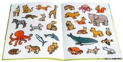 Книга Ранее развитие Малыша, Животные