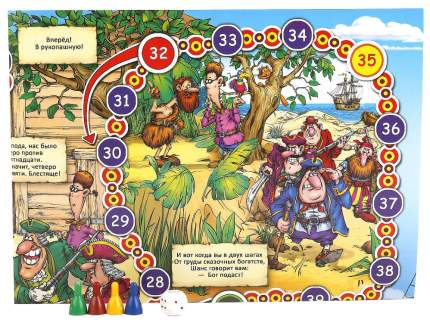 Семейная настольная игра Умка Остров Сокровищ