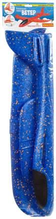 Метательный планер Bondibon «ВЕТЕР», 57х58 см, без подсветки, HEADER 67х6х17