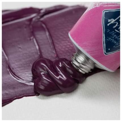 Масляная краска Невская Палитра Мастер-класс ультрамарин розовый 46 мл