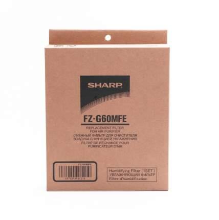 Фильтр для воздухоочистителя Sharp FZ-G60MFE