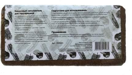 Наполнитель для террариумов CocoBlocko, грунт кокосовый, мелкая фракция, 5-7л