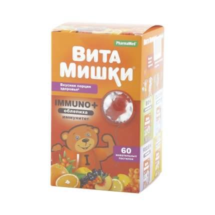 ВитаМишки Immuno+ пастилки жевательные 60 шт. облепиха