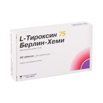 L-Тироксин 75 Берлин-Хеми таблетки 75 мкг 100 шт.