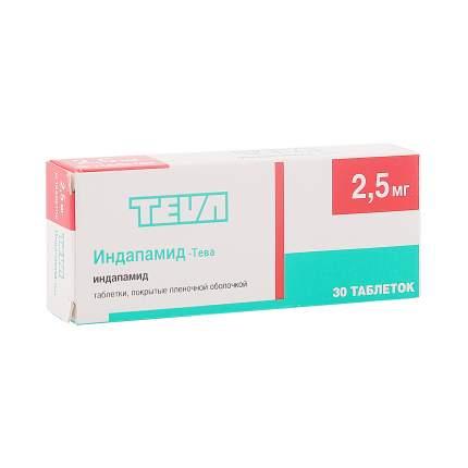 Индапамид-Тева таблетки 2.5 мг 30 шт.