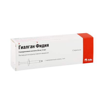 Гиалган Фидия раствор 20 мг/2 мл 2 мл