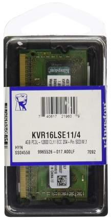 Оперативная память Kingston KVR16LSE11/4