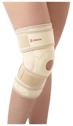 Ортез коленный с шарнирами (бежевы Польза 0807 разъемный №2 (обхват колена 36-42 см