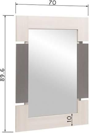 Зеркало настенное Глазов-Мебель Берлин 70х90 см, коричневый/бежевый