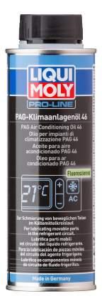 Компрессорное масло LIQUI MOLY Pro-line 0.25л 4083