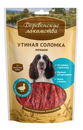Лакомство для собак Деревенские лакомства Утиная соломка нежная, 100г
