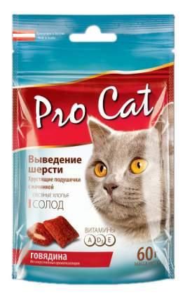 Лакомство для кошек PRO CAT Подушечки для выведения шерсти, 60г