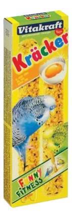Лакомства для птиц Vitakraft крекеры для молодых попугаев, яичные