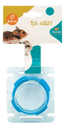 Крышка для грызунов Ferplast, пластик, 8см