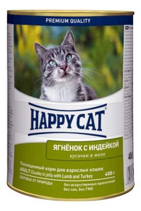 Консервы для кошек Happy Cat, ягненок, индейка, 24шт, 400г