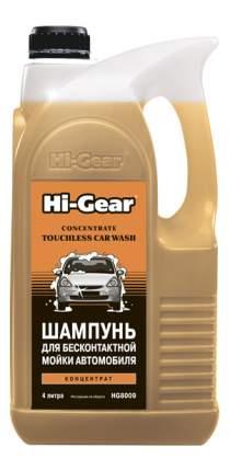 Шампунь для бесконтактной мойки автомобиля, концентрат Hi Gear HG8009