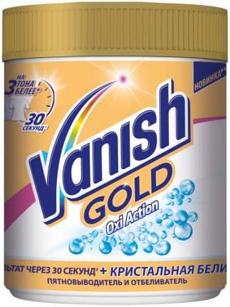 Пятновыводитель Vanish oxy action gold для белых тканей порошок 500 г