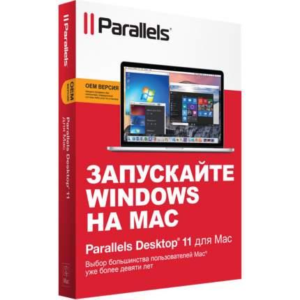 Офисная программа Parallels Desktop 11 для Mac