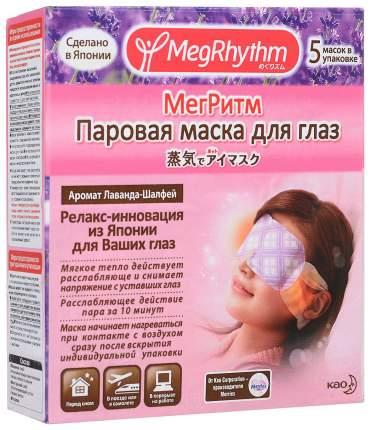 Маска для глаз MegRhythm Лаванда - Шалфей 5 шт