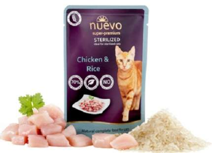Влажный корм для кошек nuevo, курица, рис, 85г