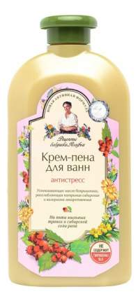 Крем-пена для ванн Рецепты бабушки Агафьи Антистресс 500 мл
