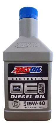 Моторное масло Amsoil OE 15W-40 0,946л