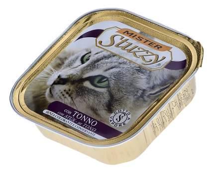 Консервы для кошек Stuzzy Mister, лосось, 100г