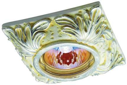 Встраиваемый светильник Novotech Sandstone 374 369575