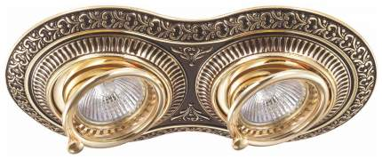 Встраиваемый светильник Novotech Vintage 370014