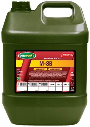 Моторное масло Oilright М8В 20w-20 10л