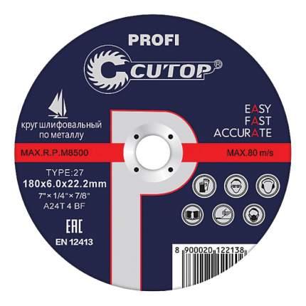 Профессиональный диск шлифовальный по металлу Т27-125 х 6,0 х 22 39992т