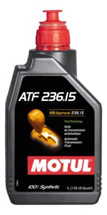 Трансмиссионное масло MOTUL ATF 1л 106954