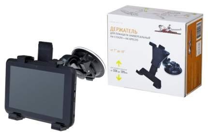 Автомобильный держатель для мобильных устройств Airline AMS-U-06