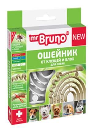 Ошейник Mr.Bruno Для собак 75см MB05-00780