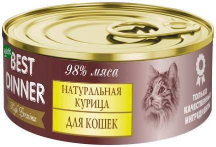 Консервы для кошек Best Dinner High Premium, курица, 100г