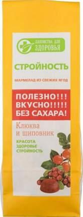 Мармелад желейный Лакомства для здоровья клюква и шиповник 170 г