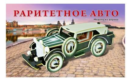 Сборная модель легковой автомобиль Раритетное авто Рыжий кот