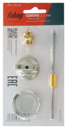 Сопло 2,0 мм под краскораспылитель BASIC S750 (игла_головка_сопло)