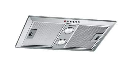 Вытяжка встраиваемая Smeg KSEG55X Silver