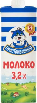 Молоко Простоквашино ультрапастеризованное  3.2% 950 мл