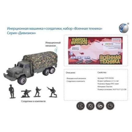 Игровой Набор Наша игрушка Военная техника: грузовая машина, Танк, фигурки солдат 4 шт.