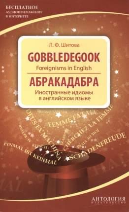 Gobbledegook. Foreignisms In English