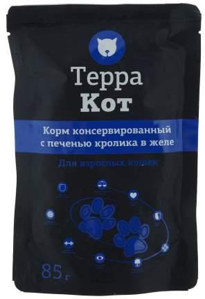 Влажный корм для кошек ТЕРРА КОТ, с печенью кролика в желе, 85 г