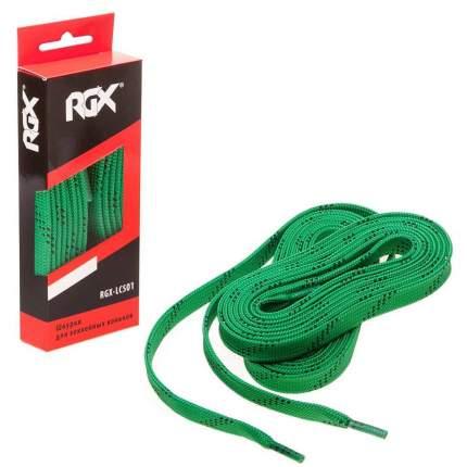 Шнурки RGX-LCS01 Green 244 см.