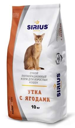 Сухой корм для кошек SIRIUS, утка с ягодами, 10кг